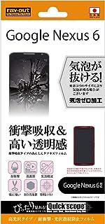 レイ・アウト Google Nexus6 耐衝撃・光沢指紋防止フィルム RT-NX6F/DA