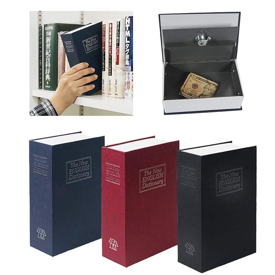 満足できる地元ボウリングShop Js 金庫 辞書デザイン 隠し金庫 鍵付き 盗難 防犯 対策 辞書のデザイン型の金庫なので本棚などに入れても金庫だと気づかれにくい 貴重品やへそくりなどの収納に最適 約高さ18x幅11.5xマチ5.5cm(内寸/高さ16.5×幅10×マチ3.5cm) (レッド)