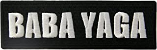 (White & Black) - Baba Yaga Patch Morale Funny Embroidered Applique Iron On Sew On Emblem, White & Black
