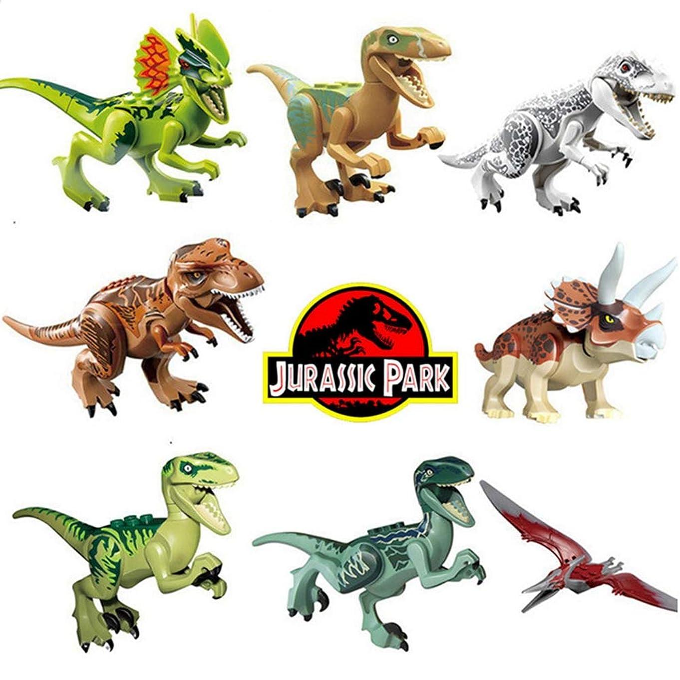 8pcs/lot Dinosaur DIY Assembly Building Blocks Toys Jurassic World Bricks Gift …