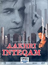 Aakhri Inteqam by Sudesh Berry