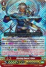 Cardfight!! Vanguard TCG - Blazing Sword, Fides (G-BT08/003) - G Booster Set 8: Absolute Judgment