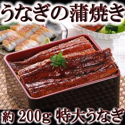 うなぎ(鰻)の蒲焼き!約200gの特大サイズ!厳しい検査を通過した厳選の中国産