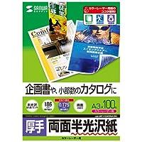(4個まとめ売り) サンワサプライ カラーレーザー用半光沢紙・厚手 LBP-KCAGNA3N