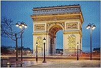 HDパリフランス-夜の凱旋門9005938(19x27の大人向けプレミアム1000ピースジグソーパズル)