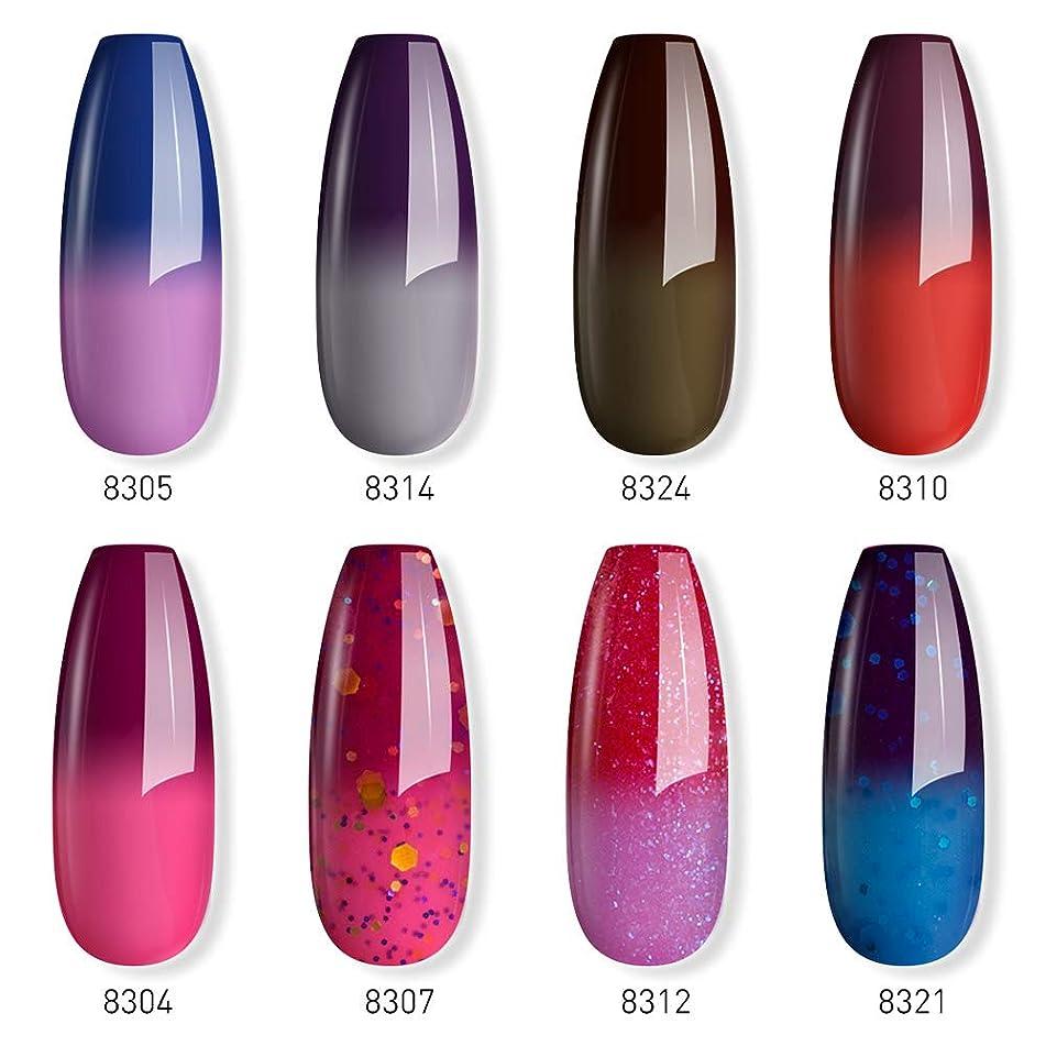 Modelones Gel Nail Polish Set,UV Gel Color Changing Nail Polish Temperature Change Color 8 Colors Collection with Gift Box 0.24 OZ