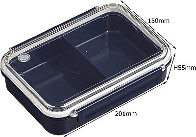 まるごと 冷凍弁当箱 800ml ネイビー (2個セット) + レシピ1冊付き [作りおきで忙しい朝の味方に] 冷凍保存 レンジ対応