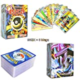 LICHENGTAI Carte Pokemon GX, 100 Pezzi Pokemon Carte, GX Carte Pokemon, 95GX+5Mega Carte Pokemon Box, Pokémon Card Game, Pokemon Card Set Adatto per Giochi, Regali per Bambini