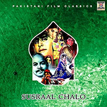 Susraal Chalo (Pakistani Film Soundtrack)