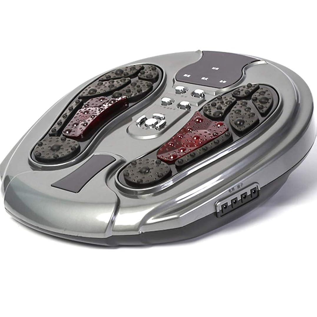 偽善コインランドリー告発電気の 電磁足循環マッサージ&ボディセラピー機、56種類の電磁波、リモコン。 人間工学的デザイン, gray