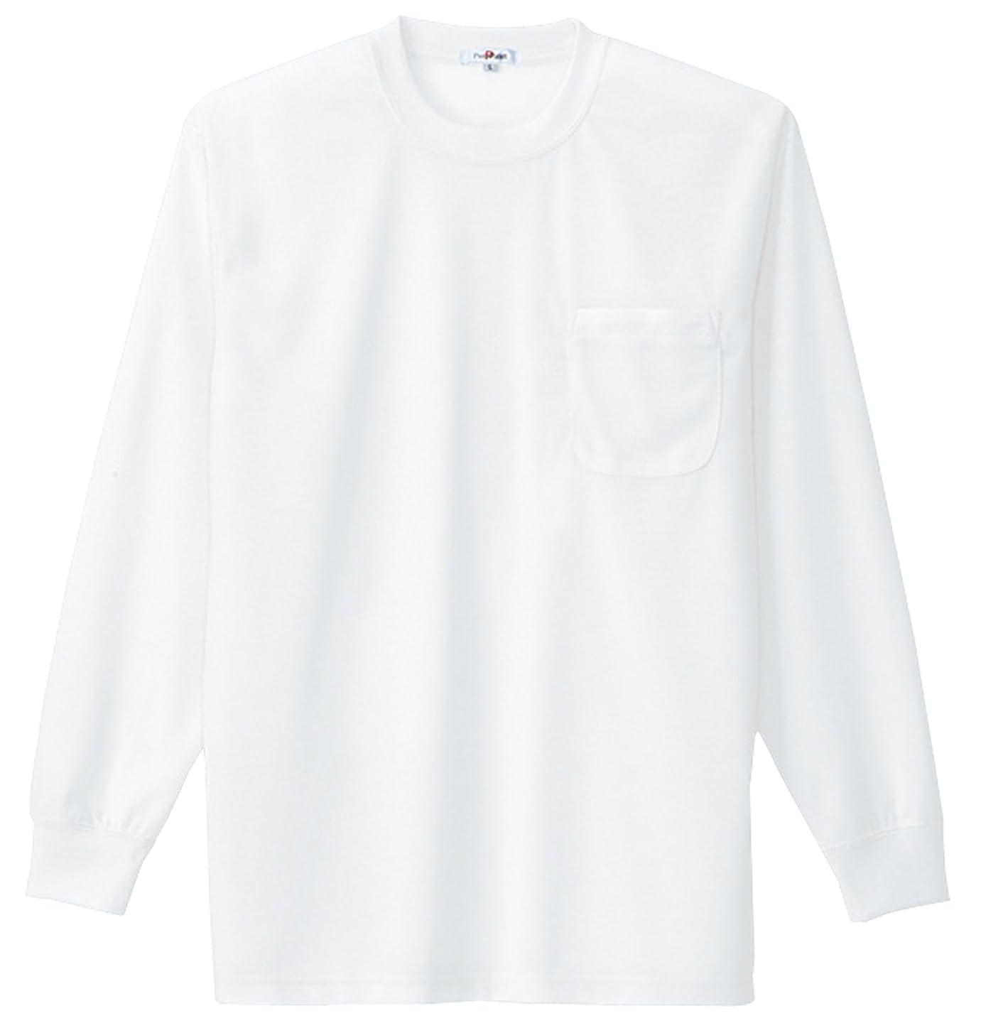 繊細支店光沢のある[アイトス] 大きいサイズ(3L) 吸汗速乾(クールコンフォート)長袖Tシャツ(ポケット付)(男女兼用) 001/ホワイト AZ-10575