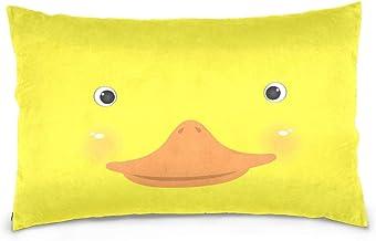 Mydaily Cute Duck Face Yellow Throw Pillow Case Cotton Velvet Rectangular Cushion Cover 16x24 inch