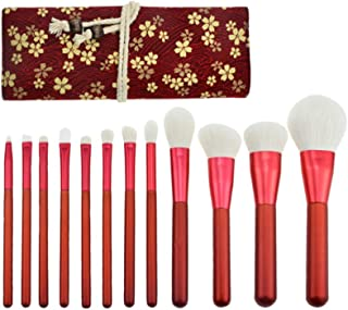 FRCOLOR 12Pcs Makeup Brushes Set Imitation Wool Hair Brushes Cosmetic Beauty Tools Makeup Accessories with Flower Pattern ...