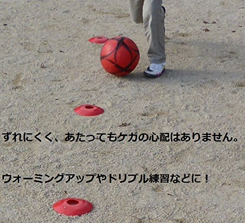 『Aoakua 今までになかった フラット コンパクトな ディスク マーカーコーン 収納袋付 8枚 各2枚』の5枚目の画像