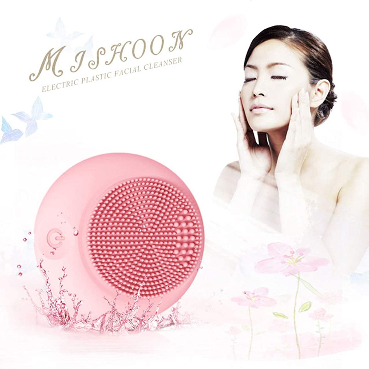 松明首相混合した洗顔ブラシシリコン、電動クリーニングブラシ-肌のクレンジングに役立ちます-クレンジングブラシ-すべての肌タイプの角質除去クレンジングブラシ-(ピンク)