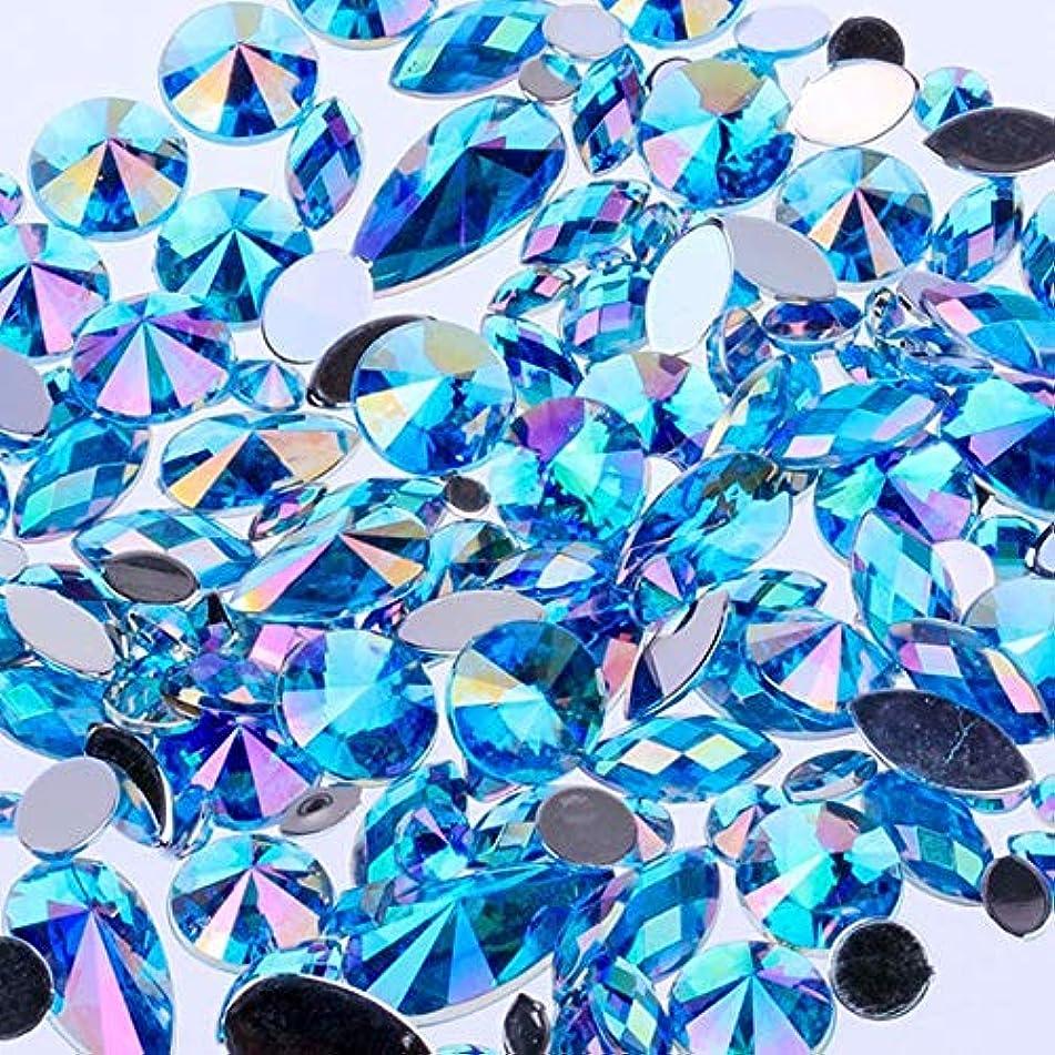 Nails Art Accessories - 3D Nail Art, Nail Art Rhinestones 300pcs Crystal Clear AB Nail Rhinestones DIY Non Nail Stones Gems For 3D Nails Decorations - Lake Blue AB