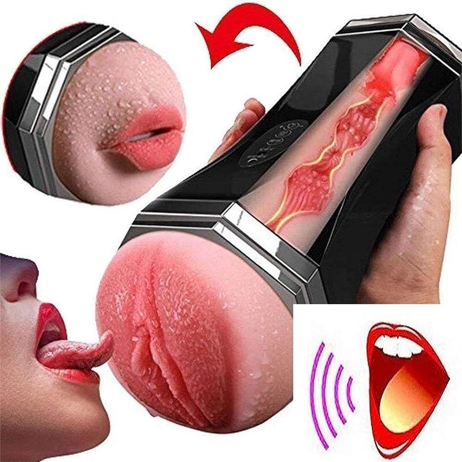 USB MenAǚtómāticMǎssǎgerVǐbrǎtǐonTélēscópicSuckìng男性向け男性用おもちゃ男性用ē性的製品ヘッドフォンモード