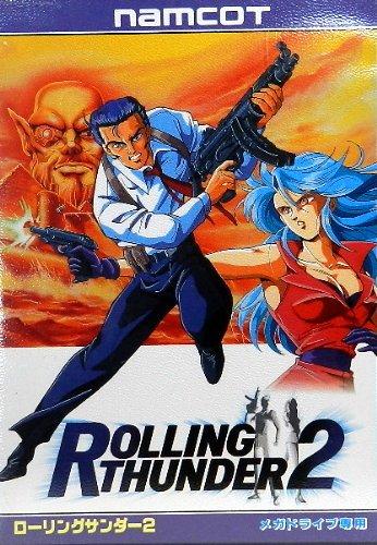 ローリングサンダー2 MD 【メガドライブ】