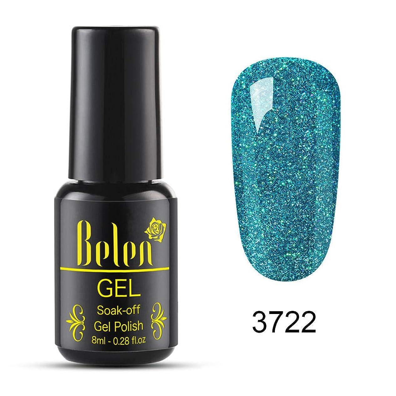 効果変成器直径Belen ジェルネイル カラージェル 虹系 1色入り 8ml【全10色選択可】