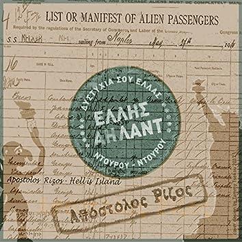 Hellis Island (List Or Manifest Of Alien Passengers)