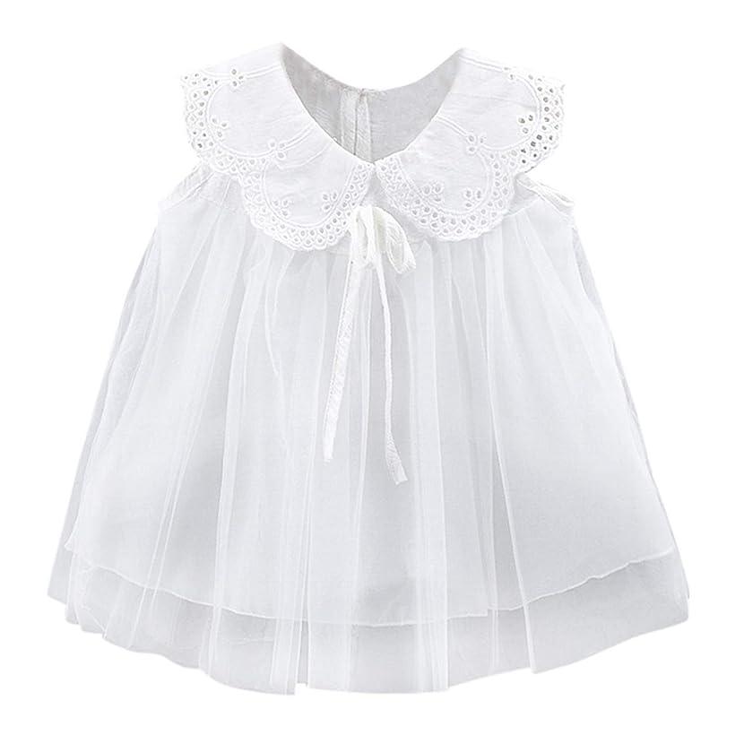 Girls Princess Dress Kids Dresses for Girls Children Lace Up Dresses Toddlers Dress Girl Summer Vestidos