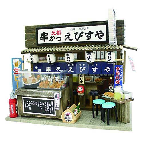ビリー 手作りドールハウスキット ナニワの粉もん屋キット ナニワの串カツ屋さん 8852