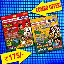 Kannada Film Songs 70-80's MP3 ( Combo Offer )