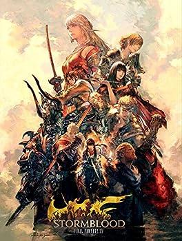 Printing Pira Poster - Final Fantasy XIV Online Stormblood Key Art Poster  24x36