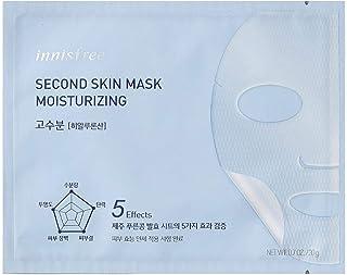 Innisfree Second Skin Mask - Moisturizing 20g