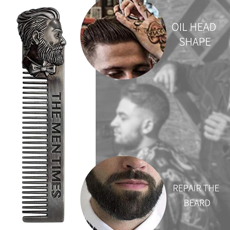 あごひげくし FidgetFidget 男性のひげ成形テンプレート金属ひげくし髪ひげトリムツール