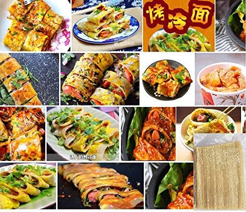 ?北特??冷面 日本生産 10枚x1袋 方便食品 速食朝?族小吃 焼き冷麺