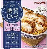 カゴメ カゴメ 糖質想いのミートドリア 1702 1セット(5個)