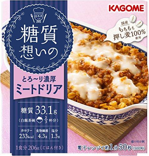 カゴメ 糖質想いの ミートドリア (国産押し麦100%使用) 206g×6個