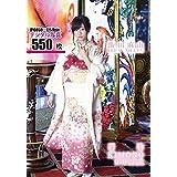 飯田麻由 20歳 DVD 成人式 着物 デジタル写真集【Seji-004】