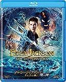 パーシー・ジャクソンとオリンポスの神々: 魔の海