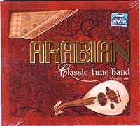 Arabian Classic Tune Band (Volume One) [Audio CD] Arabian Classic Tune Band