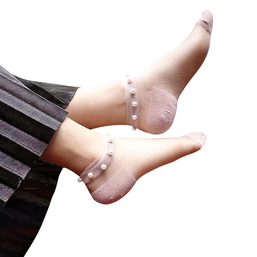 Mhomzawa 靴下レディース ソックス レディース シースルーソックス ガラスワイヤ ステルス ソックス 象嵌真珠スリップ通気性 極薄 短型 夏用 おしゃれ 超可愛い