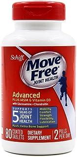 Schiff Move free 旭福维骨力高端骨关节养护,氨糖软骨素 维骨力MSM加强版,钙?#28216;珼片蓝瓶 80粒