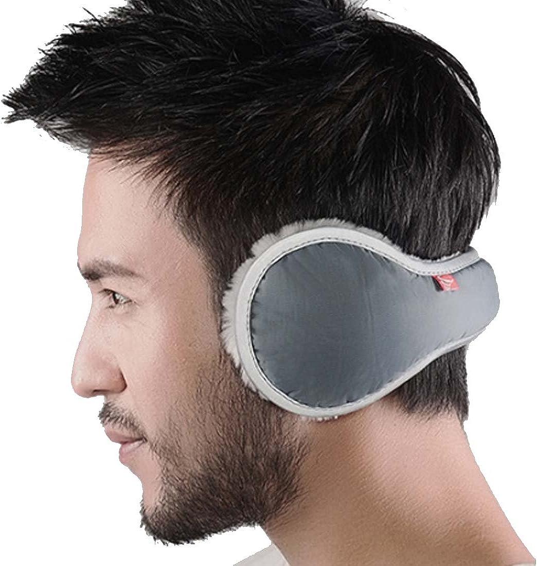 LerBen Men Women Foldable EarMuffs Winter Outdoor Wrap around Ear Warmer