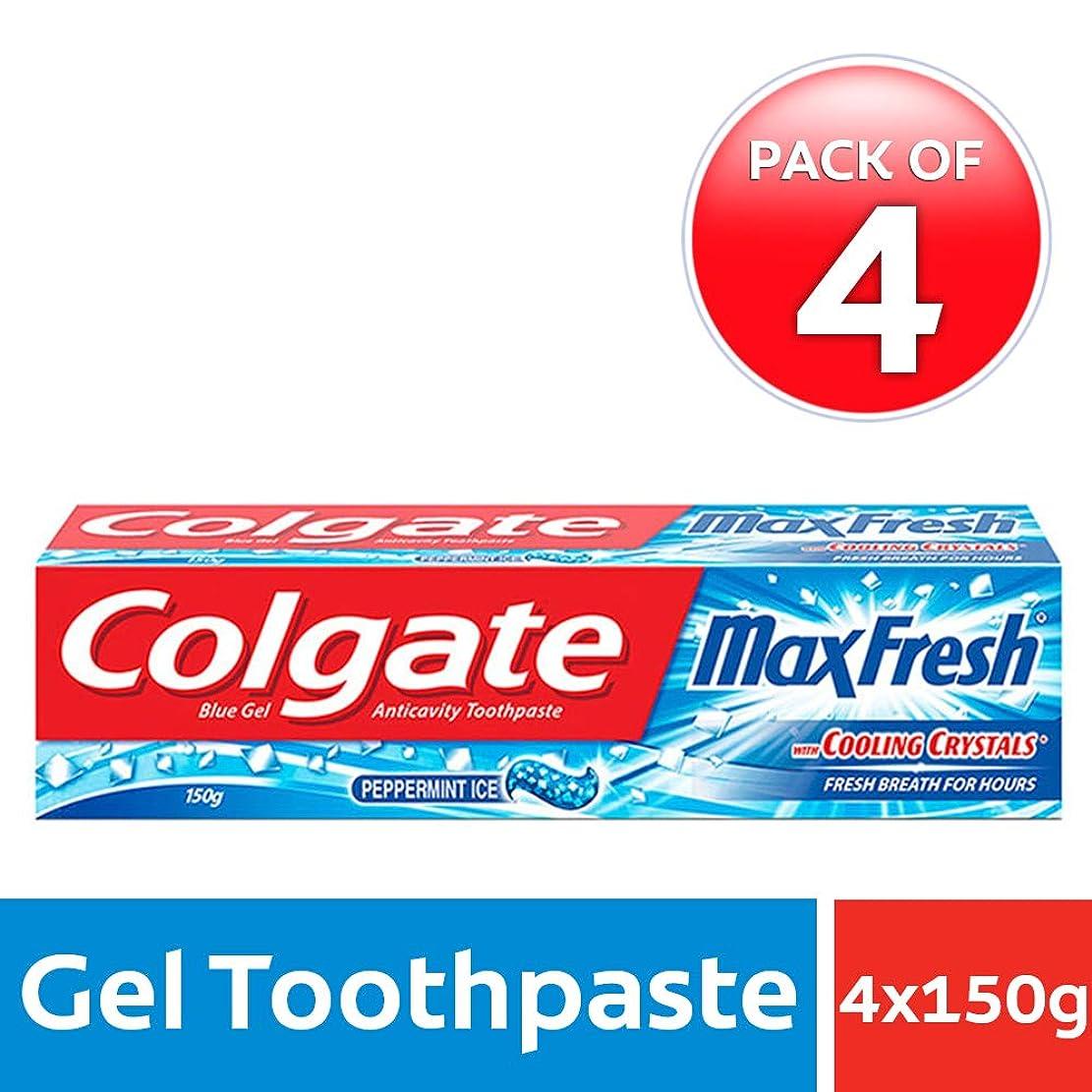 クレジット練習した憂慮すべきColgate Max Fresh Anti-Cavity Toothpaste, Peppermint Ice, 150gm (Pack of 4)