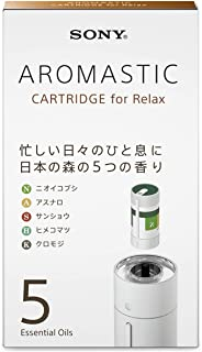 AROMASTIC CARTRIDGE for Relax (カートリッジ for Relax) OE-SC206