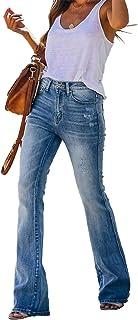 Women's Modern Stretch High Waist Skinny Jeans