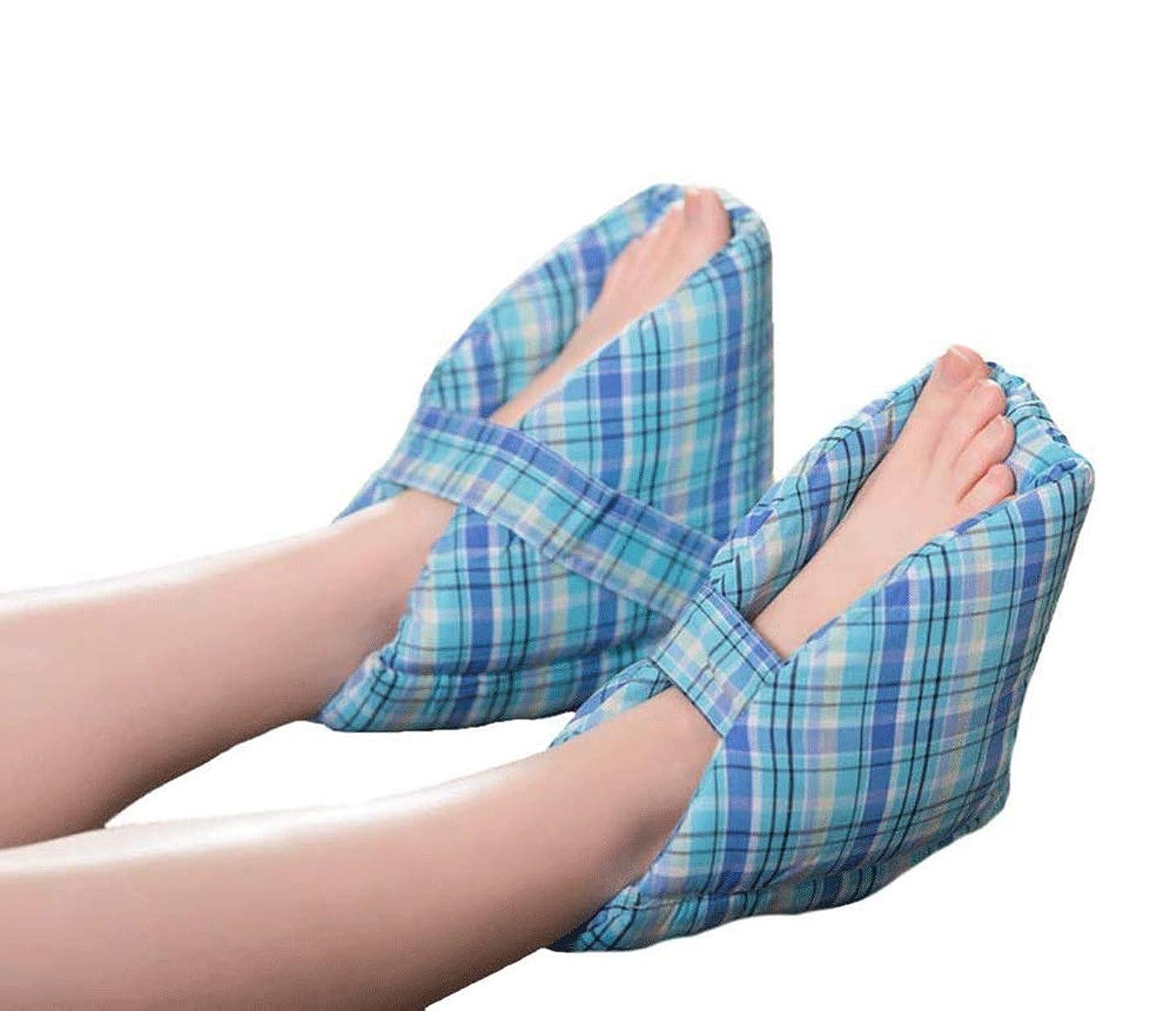 スナック高度な鳴り響くかかとプロテクター枕、足補正カバー、効果的なPressure瘡とかかと潰瘍の救済、腫れた足に最適、快適なかかと保護足枕、1ペア