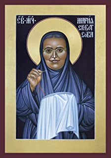Trinity Stores Religious Art Giclee Print - 14x20 St. Maria Skobtsova by Br. Robert Lentz, OFM