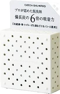 キャッチシューPROスリム 強力 脱臭剤 [ 置き型 化学物質不使用 コンパクト 無香 長持ち ] 冷蔵庫 冷凍庫 玄関 トイレ 靴箱 車の中 クローゼット