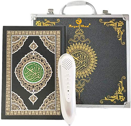 ROYAL WIND Quran Electronic Book...