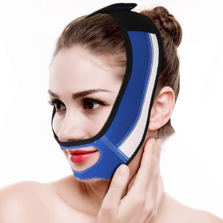 マリン真似る救援Semme顔の細くマスクの上昇の表面ベルトは皮の包帯を調節します、二重あごは調節可能な減量の包帯を取除きます