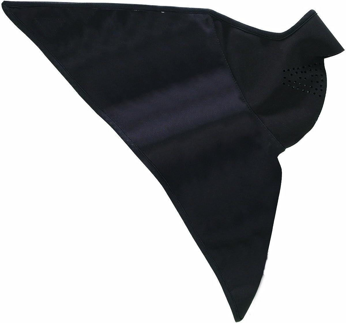 Seirus Innovation Softshell Combodana Facemask XS