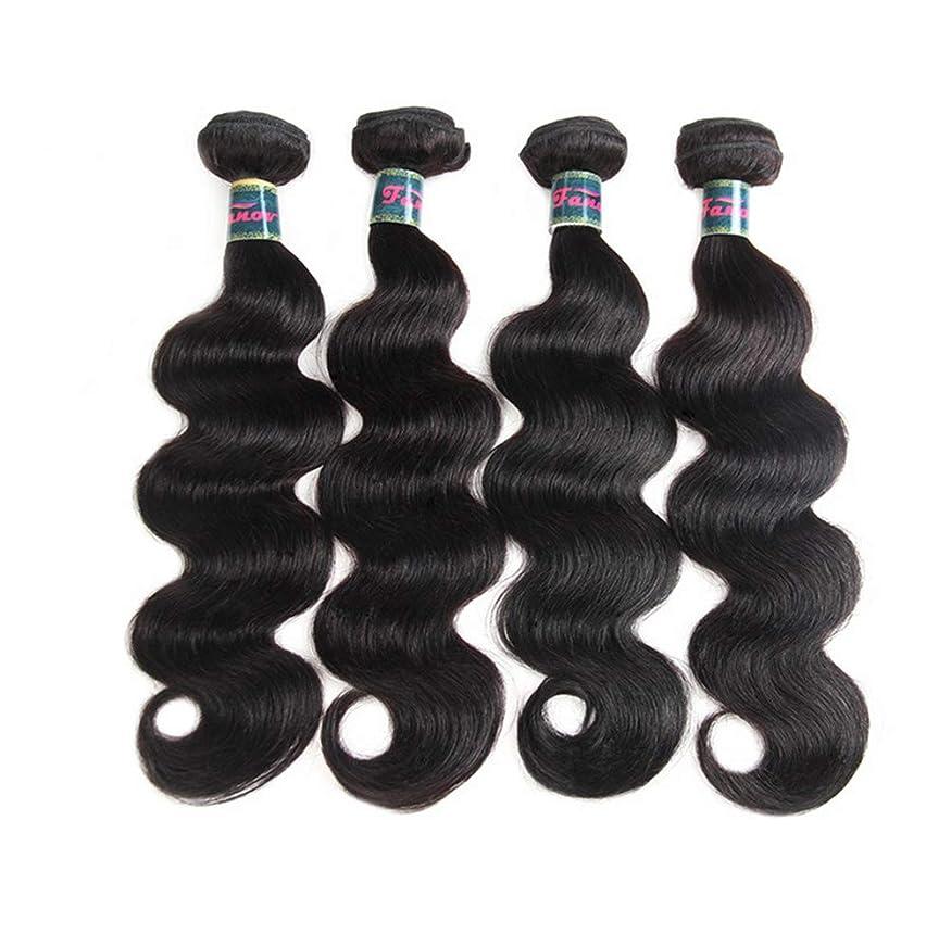 ねばねば郵便局この髪織り女性ブラジル実体波バージンヘア1束閉鎖未処理人間のバージンヘア