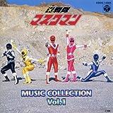 amazon.co.jp ミュージック・コレクションVol.1